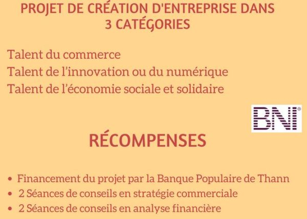 concours étudiants mulhouse